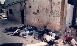 جنایتی فراموش نشدنی در تاریخ + عکس