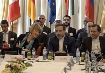 شروع رایزنی ایران با کشورهای اروپایی درباره برجام