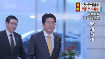 نخست وزیر ژاپن سفر خود به خاورمیانه را لغو کرد