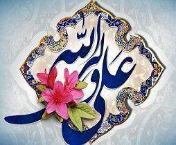 مولودی های میلاد حضرت علی (ع)/صوت