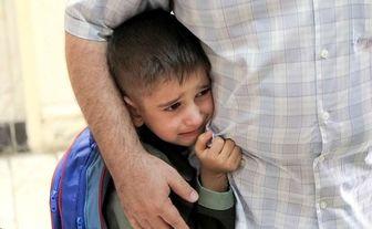 راهکاری برای کاهش اضطراب جدایی فرزند دانش آموز از والدین