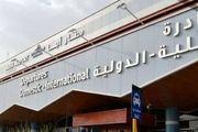 حمله دوباره یمن به فرودگاه سعودی «أبها»
