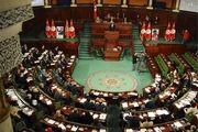شهروندان تونسی خواستار لغو مصونیت پارلمانی شدند