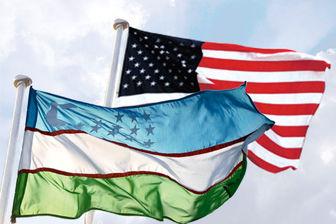 هیئت نمایندگان آمریکا به ازبکستان سفر میکند