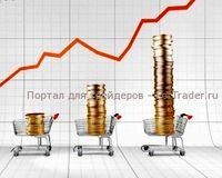 پیشبینی اکونومیست از نرخ تورم ایران