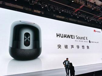 صدایی غنی با فناوریهای نوین