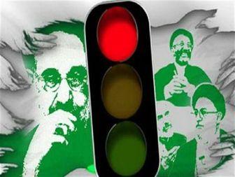 میتینگ سیاسی اصلاح طلبان یزد با تم روضه خوانی برای اهل بیت