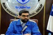 جدیدترین کراس اوور ایران خودرو رونمایی میشود
