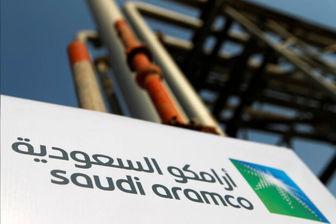 تعدیل نیروی چند صد نفری آرامکو غول نفتی عربستان سعودی