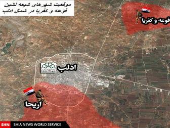 نگرانی لودریان از وضعیت تروریستهای ادلب