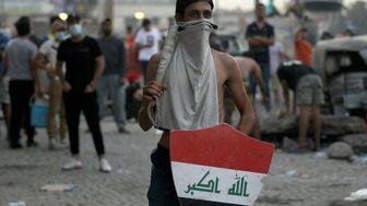 محاصره استانداری بغداد