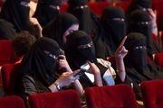 آغاز پخش آزمایشی فیلم در سینماهای عربستان