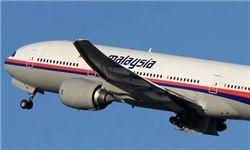 آمادگی ایران برای پذیرش پروازهای عبوری در پی سقوط هواپیمای مالزیایی