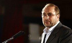 بررسی کناره گیری قالیباف در رسانه عربی