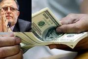 قیمت دلار دربازار بیشتر از 4200 است/برکناری سیف آرامش بوجود می آورد