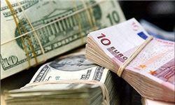 بدهی خارجی دولت به ۷.۵ میلیارد دلار رسید