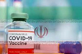 5  میلیون دوز واکسن تا پایان شهریور تحویل داده میشود