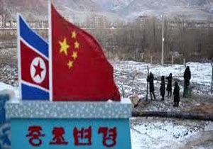 چین به کره شمالی سخت گرفت