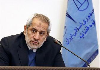 ارجاع پنج گزارش از حقوقهای نجومی به دادسرای تهران