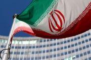 آتلانتیک: ایران تسلیم فشار نمیشود