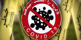 آخرین آمار کرونا در ایران در 25 تیر 99 / فوت 199 نفر از بیماران مبتلا به ویروس کرونا