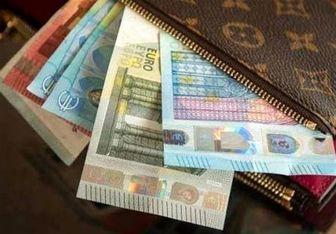 قیمت ارز مسافرتی در 3 دی 97