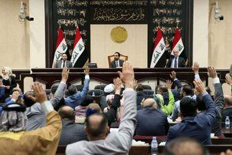 آمریکا در سرازیری اخراج از عراق