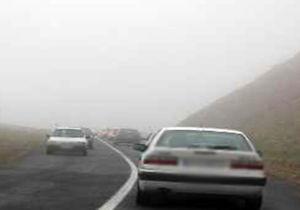بارش باران و مه گرفتگی در جادههای کشور