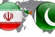 قول مساعد پاکستان برای پیگیری آزادی مرزبانان ربوده شده