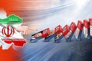 تحریمهای آمریکا علیه دو شرکت ایرانی لغو شد