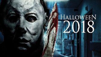 سینمای جهان در تسخیر «هالووین» /صدرنشینی ادامه دار ژانر وحشت