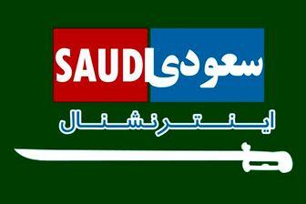 پرونده سنگین مؤسس ایران اینترنشنال/ از تلاش برای تجزیه خوزستان تا خوش رقصی برای ولیعهد عربستان