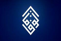 ۳۴۷ مورد تعدی علیه علمای شیعه در بحرین