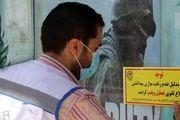 انتقاد از اطلاعرسانی ضعیف در حوزه کرونا