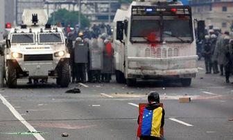رئیس مجلس ملی ونزوئلا علیه مادورو به پا خواست