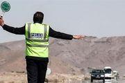 ساعات فعالیت سایت دریافت مجوز تردد بین شهری در تهران اعلام شد