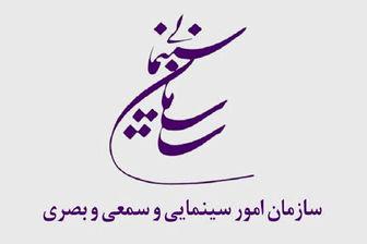 خانه تکانی در شوراهای صدور پروانه ساخت و نمایش/ معرفی 7 عضو جدید