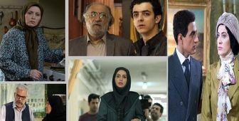 سریال های جدیدتلویزیون در پائیز و زمستان