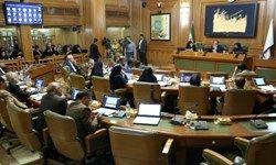 ادامه جلسه هم اندیشی اعضای شورای شهر تهران پشت درهای بسته