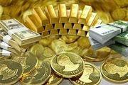 قیمت سکه امامی ۶۰ هزار تومان افزایش یافت