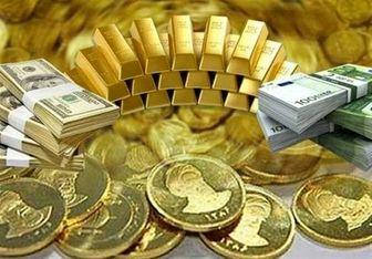 نرخ سکه و طلا در ۲۸ دی
