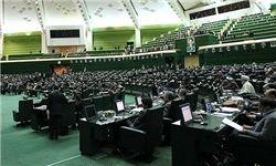 اغاز جلسه علنی امروز مجلس