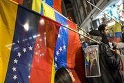 رئیس سابق سازمان اطلاعات ونزوئلا ناپدید شد