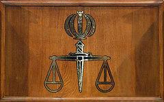 متن کیفرخواست دادستانی علیه قضات کهریزک