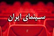 پرفروش و کم فروش ترین های سینمای ایران در سال 97