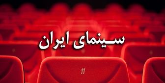 چهره پیر شده سوپر استار سابق سینمای ایران/ عکس