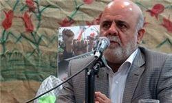سردار مسجدی به عنوان سفیر ایران در بغداد مشغول به کار میشود