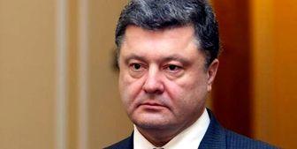 پیشنهاد رئیسجمهور اوکراین به پارلمان برای اعلام حکومت نظامی