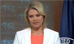 واکنش وزارت خارجه آمریکا به نشست آستانه درباره سوریه