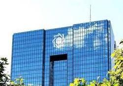 رئیس بانک مرکزی: نرخ سود بین بانکی به 19.7 درصد رسید